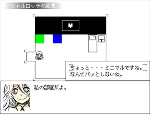 Hello Charlotte EP1: 『ジャンクフードと神とテディベア』 Game Screen Shot4