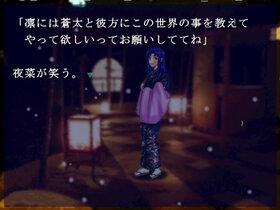 猫楽亭茶話 ~歩き出す道は~ Game Screen Shot2