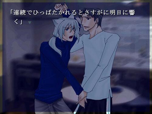 猫楽亭茶話 ~歩き出す道は~ Game Screen Shot3