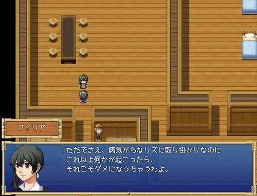Rainbow tear's Game Screen Shot1