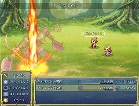 Rainbow tear's Game Screen Shot2