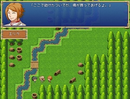 Rainbow tear's Game Screen Shot3