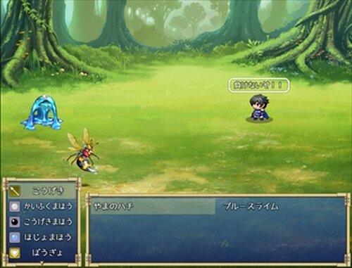 Rainbow tear's Game Screen Shots