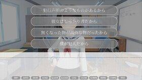 あのひをみるより明らかな(体験版) Game Screen Shot2