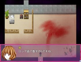 クチナシノトゲ Game Screen Shot2