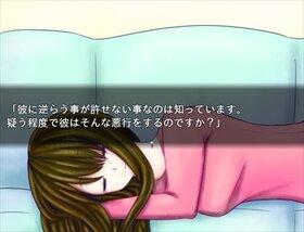 クチナシノトゲ Game Screen Shot3