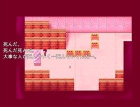 クチナシノトゲ Game Screen Shot5