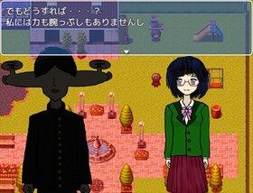 クソゲー4点ギフト Game Screen Shot3