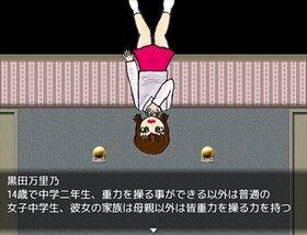 クソゲー4点ギフト Game Screen Shot4