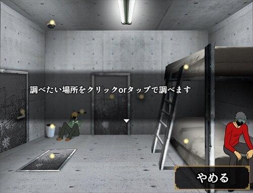 祝粉(ノリコ) Ver1.10 Game Screen Shot1