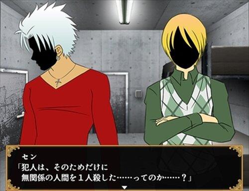 【舞台化作品】祝粉(ノリコ) Ver1.11 Game Screen Shot2