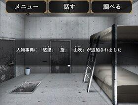 【舞台化決定】祝粉(ノリコ) Ver1.10 Game Screen Shot3