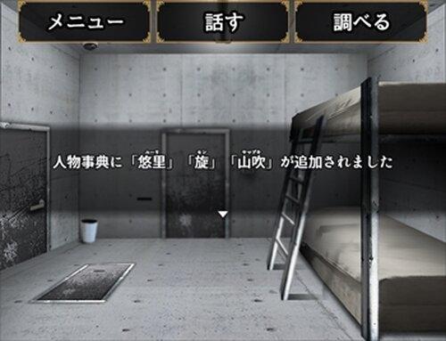【舞台化作品】祝粉(ノリコ) Ver1.11 Game Screen Shot3