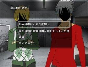 【舞台化作品】祝粉(ノリコ) Ver1.11 Game Screen Shot5