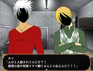 【舞台化作品】祝粉(ノリコ) Ver1.11 Game Screen Shot