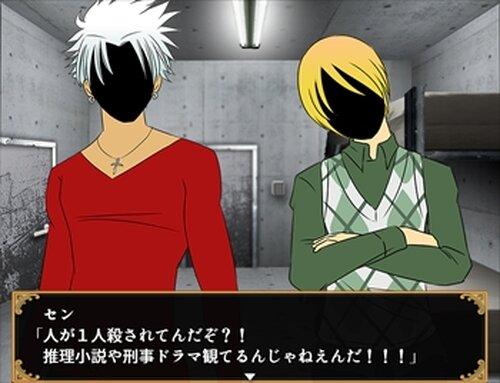 【舞台化作品】祝粉(ノリコ) Ver1.11 Game Screen Shots