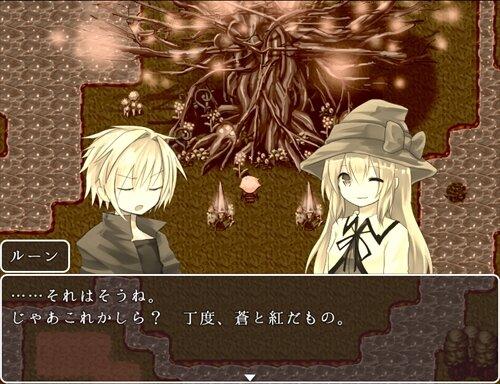 幻~ギフト~ Game Screen Shot1