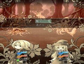 幻~ギフト~ Game Screen Shot2