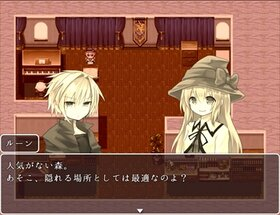 幻~ギフト~ Game Screen Shot3