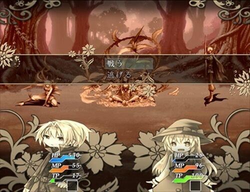 幻~ギフト~ Game Screen Shots