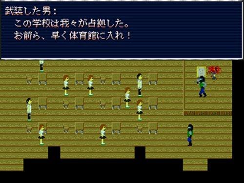 妖刀~呪われし血~ Game Screen Shot1