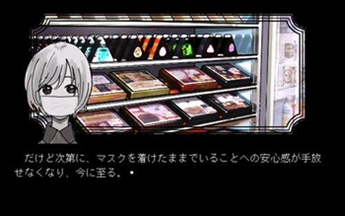 HOLY NIGHT Game Screen Shot3