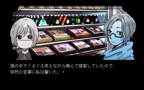 HOLY NIGHT Game Screen Shot4