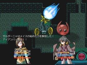 精霊魔導神話セレナーデ<第2章までテスト版> Game Screen Shot3