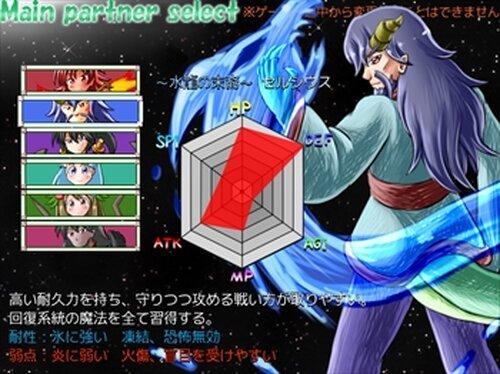 精霊魔導神話セレナーデ<第2章までテスト版> Game Screen Shots