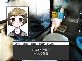 俺のかわいい先輩がこんなにかわいいわけがある!! Game Screen Shot2