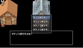 コカトリス ~タケノコ忍法帖~ Game Screen Shot3