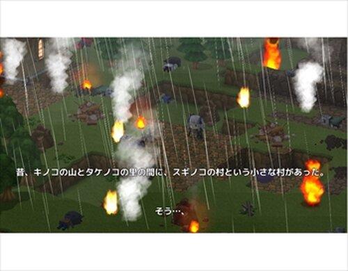 コカトリス ~タケノコ忍法帖~ Game Screen Shots