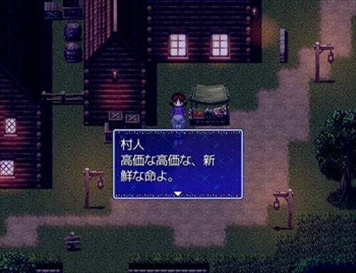 星見の里 Game Screen Shot4
