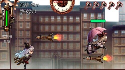 SteamPunkStreet Game Screen Shot