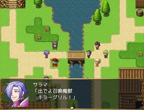嫉妬の剣 Game Screen Shot3
