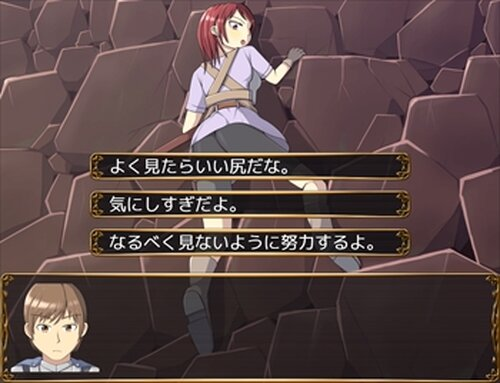 嫉妬の剣 Game Screen Shot4