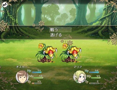 嫉妬の剣 Game Screen Shot5