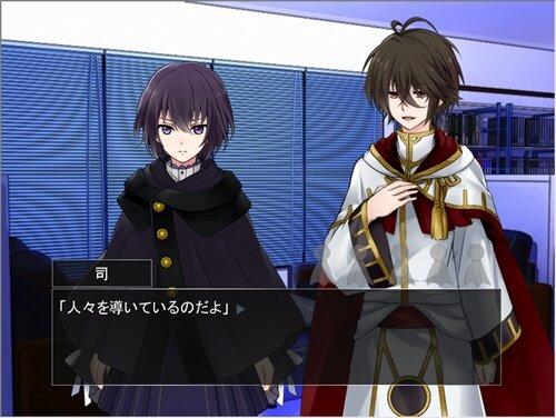 終焉ヴァニタス Game Screen Shot1