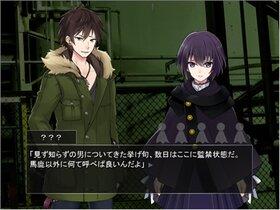 終焉ヴァニタス Game Screen Shot3