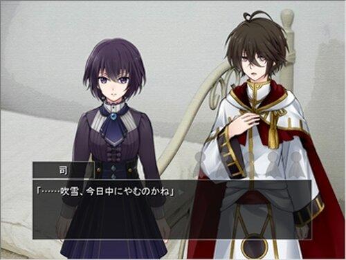 終焉ヴァニタス Game Screen Shot5