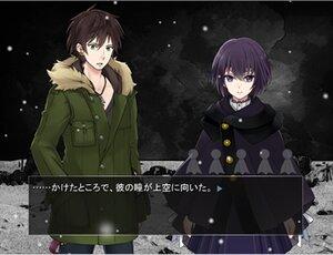 終焉ヴァニタス Screenshot