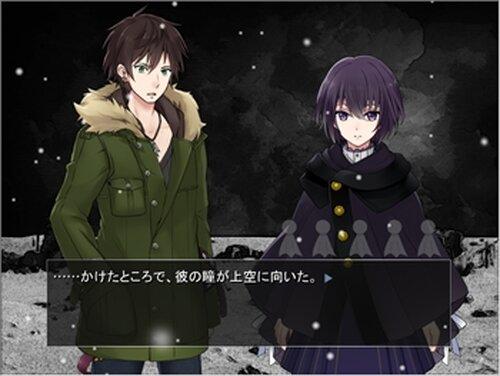 終焉ヴァニタス Game Screen Shots