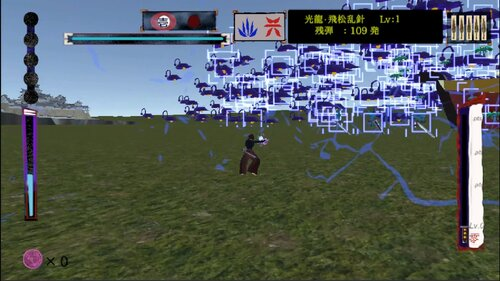 Kamikuzu Trail to Dragon Summoner(かみクズ 龍御降師紀伝) Game Screen Shot1