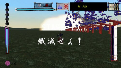 Kamikuzu Trail to Dragon Summoner Trial version(かみクズ 龍御降師紀伝 体験版) Game Screen Shot3