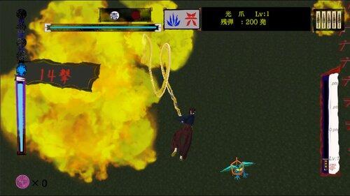 Kamikuzu Trail to Dragon Summoner(かみクズ 龍御降師紀伝) Game Screen Shot4