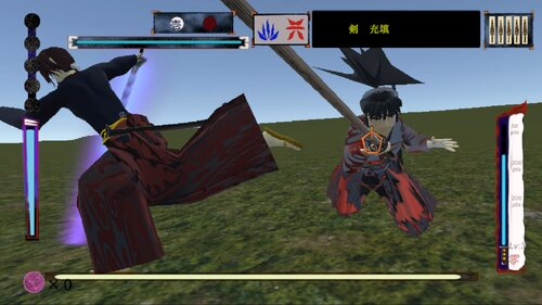 Kamikuzu Trail to Dragon Summoner Trial version(かみクズ 龍御降師紀伝 体験版) Game Screen Shot5