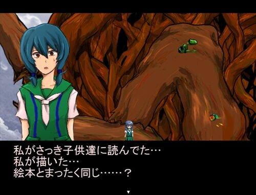 赤ずきんさんと〇〇〇 Game Screen Shot1