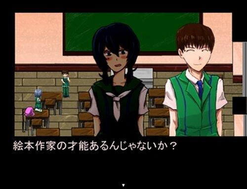 赤ずきんさんと〇〇〇 Game Screen Shot2