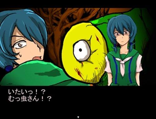 赤ずきんさんと〇〇〇 Game Screen Shot4