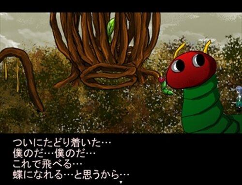 赤ずきんさんと〇〇〇 Game Screen Shot5